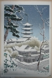 thumbs benji tangyu asada snow sceen of yasak pagoda in kyoto Woodblock Prints