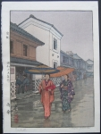 183  300x150 toshi yoshida umbrella Toshi Yoshida Woodblock Prints Added