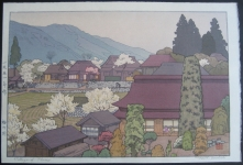 184  300x150 toshi yoshida village of plums a Toshi Yoshida Woodblock Prints Added