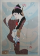 thumbs sentaro iwata girl blue Woodblock Prints
