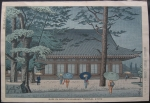 thumbs takeji asano rain in sanjyusangendo temple Woodblock Prints