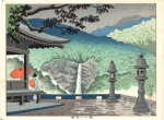 Takeji Asano - Set B Nachi Waterfall