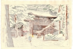 thumbs takeji asano snow in yuki shrine verso Takeji Asano