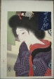 thumbs terukata ikeda beauty under a curtain Woodblock Prints