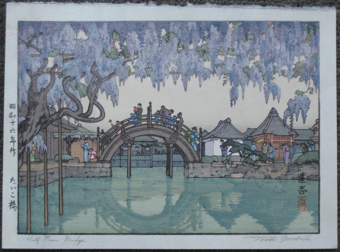 Half Moon Bridge Toshi Yoshida Art Pinterest