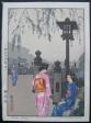 Toshi Yoshida - Benkei Bridge - SOLD
