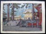 Toshi Yoshida - Nikko - Toshogu Shrine - SOLD