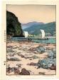 Toshi Yoshida - Tenryu River