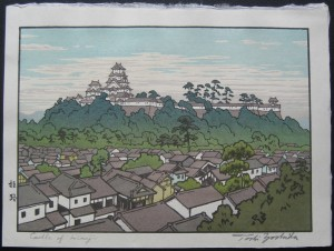 Toshi Yoshida Castle of Himeji 300x226 Toshi Yoshida Castle of Himeji Woodblock Set