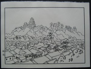 Toshi Yoshida Keyblock 300x227 Toshi Yoshida Castle of Himeji Woodblock Set
