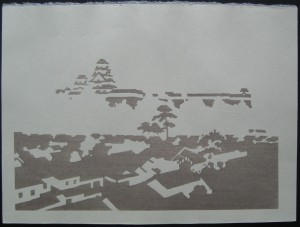 Toshi Yoshida Third Colour 300x227 Toshi Yoshida Castle of Himeji Woodblock Set