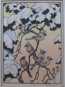 01 January 225x300 Toshi Yoshida Franklin Mint Calendar Prints