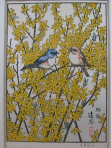 03 March 225x300 Toshi Yoshida Franklin Mint Calendar Prints