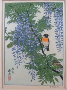 05 May 225x300 Toshi Yoshida Franklin Mint Calendar Prints
