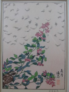 09 September 225x300 Toshi Yoshida Franklin Mint Calendar Prints