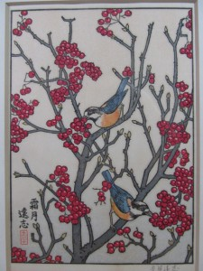 11 November 225x300 Toshi Yoshida Franklin Mint Calendar Prints